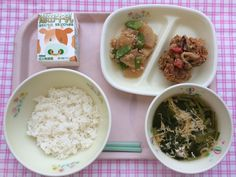 Japanese School Lunch, Soft Tacos, Aesthetic Food, Cute Food, Japanese Food, Asian Recipes, Kids Meals, Food Japan, Food And Drink