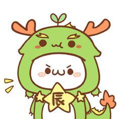 两条毛腿肩上扛的微博_微博 Character Inspiration, Character Design, Doodle Quotes, Decoupage, Kawaii Illustration, Mascot Design, Kawaii Wallpaper, Cute Memes, Cute Beauty