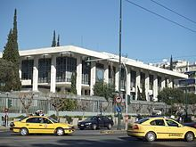 Embassy of the United States, Athens - Wikipedia, the free encyclopedia