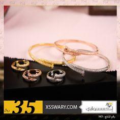 7ac23399a4850 أسوارة المسمار أنيقة مع خاتم متوفرة بثلاث ألوان - الذهبي والروز والفضي .  للطلب   xsswary.com . أو الواتس 0559320104 .  اكسسوارات