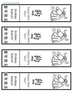 Printable Bookmarks Kids Can Color And Cut Chinese New Year Spring Festival