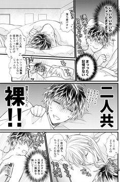 Manga, Manga Anime, Manga Comics, Manga Art