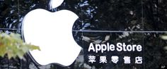 """Apple may have won quite a few back to back court battles over patent infringement cases, but has had a """"minor"""" setback in China. Ironically, the tech giant is Patent Infringement, New Books, China, Apple, News, Apple Fruit, Porcelain, Apples"""