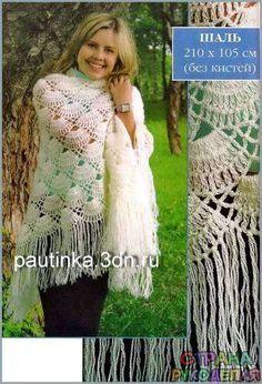 Страна рукоделия Crochet Shawl Diagram, Crochet Motif, Crochet Stitches, Knit Crochet, Crotchet, Learn To Crochet, Easy Crochet, Crochet Wraps, Crochet Scarves