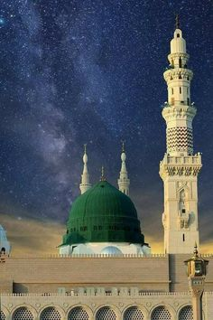 Holy masjid of our Prophet Muhammad P. in Madina. Islamic Images, Islamic Pictures, Islamic Art, Islamic Sites, Muslim Pictures, Masjid Haram, Al Masjid An Nabawi, Mecca Madinah, Mecca Kaaba