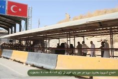 باب الهوى يفتح أبوابه مجددا للمسافرين السوريين ولكن بشروط