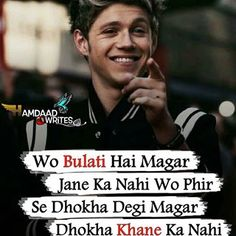 Cute Girly Quotes, Bff Quotes Funny, Funny Quotes About Life, Hindi Attitude Quotes, Attitude Quotes For Boys, Hindi Quotes, Bad Words Quotes, Boy Quotes, Smile Quotes