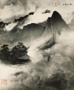 chin-san long - pavillion in firyland, 1956, gelatin silver print Japanese Landscape, Over The Hill, Gelatin Silver Print, China Art, Far Away, Love Photography, Art Forms, Chinese, Clouds