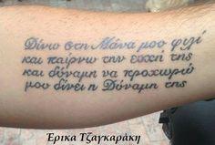 Η ευχή της μάνας Tattoo Quotes, Letters, Songs, Tattoos, Quotes, Tatuajes, Tattoo, Letter, Lettering