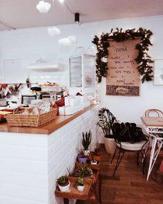 Ntemonte Cafe, Athens