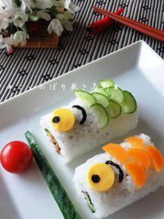 こどもの日に。こいのぼり巻き寿司。 Bento Ideas, Japanese Rice, Nippon, Fish Food, Creative Food, Fish Recipes, Food Art, Sushi, Rolls