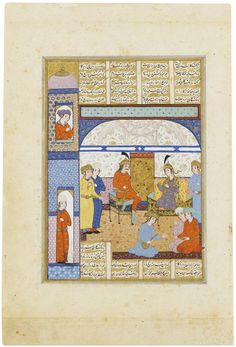 AN ILLUSTRATED LEAF FROM FIRDAUSI'S SHAHNAMEH, QUEYDAFE, QUEEN OF ANDALUS, DISCUSSING WITH ISKANDAR, SAFAVID PERSIA, EARLY 17TH CENTURY