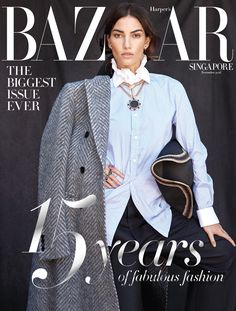 lily-aldridge-by-yutsai-for-harpers-bazaar-singapore-november-2016-cover