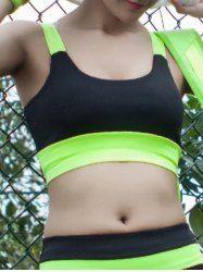 U Neck  Color Block Strappy Sporty Bra