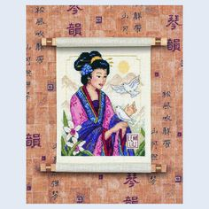 Oriental Touch - Dimensions counted cross stitch kit