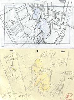 Buried Circular includes the postage Mi portrait fixed chemical composition There ku ri nn Animation Storyboard, Animation Reference, Drawing Reference, Manga Drawing, Figure Drawing, Drawing Sketches, Drawings, Drawing Lessons, Drawing Techniques