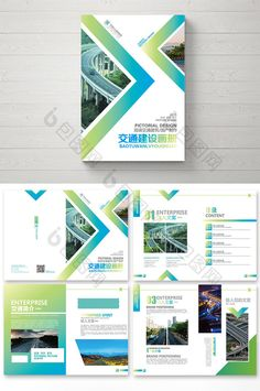 Fresh and elegant transportation construction Brochure Graphic Design Flyer, Brochure Design Inspiration, Design Poster, Flyer Design, Kids Calendar, Calendar Design, Calendar Ideas, Company Profile Template, Indesign Brochure Templates