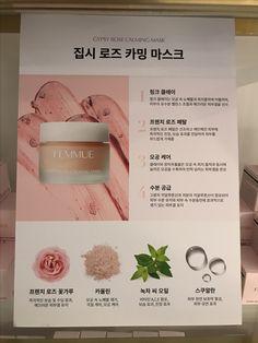 femmue korea cosmetic mask