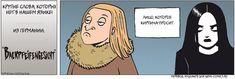 Комиксы про Неми 150524 #4004