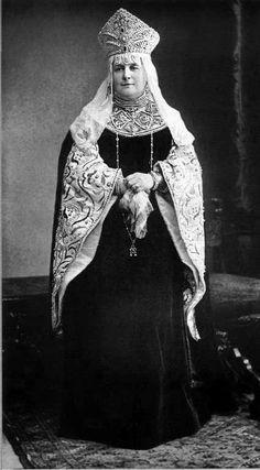 Princess Nadezhda Alexandrovna  Bariatinskaya
