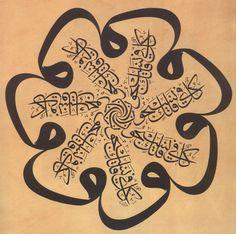 روائع الخط العربي - Google Search