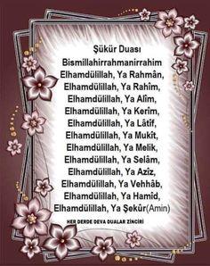 Allah Islam, Islam Quran, Quran Verses, Pray, Instagram Posts, Iftar, Yoga, Iphone, Amigurumi