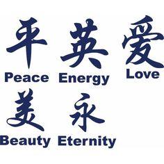 Chinese Symbol Tattoos, Japanese Tattoo Symbols, Japanese Symbol, Chinese Writing Tattoos, Chinese Words, Japanese Words, Love In Chinese Symbols, Tattoo Letras, Filipino Tattoos