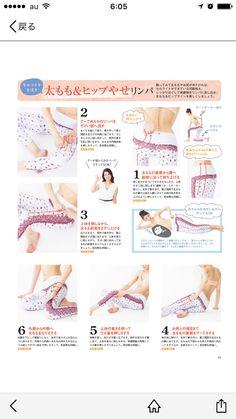 リンパマッサージ Daily Health Tips, Health Advice, Victoria Secret Workout, Cat Exercise, Fast Workouts, Ideal Body, News Health, Diet Motivation, How To Do Yoga