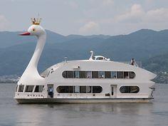 "Lake Ashi, Japan - Maru ""Swan"" type pleasure boat"