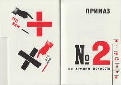 A Homage to El Lissitzky   FOR THE VOICE