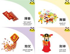 Bilingual (Chinese - English) Vocabulary Flashcards produced by CantonSponge. Check out www.cantonsponge.com for more!
