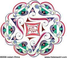 """""""Rosh Hashanah""""    """"The Day of Judgement"""""""