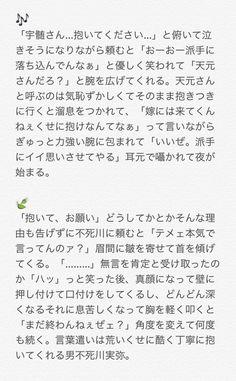 小説 鬼 滅 夢 悪女 刃 の 鬼滅の刃~胡蝶家の鬼~