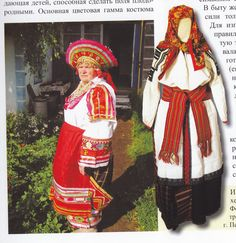"""из книги """"Сокровища русского орнамента"""" 2008г"""