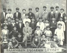Ελληνικό Σχολείο Αρρένων Πύλου (1930) Athens, Old Photos, Old School, Greece, Memories, Teaching, Children, 1930, Photography