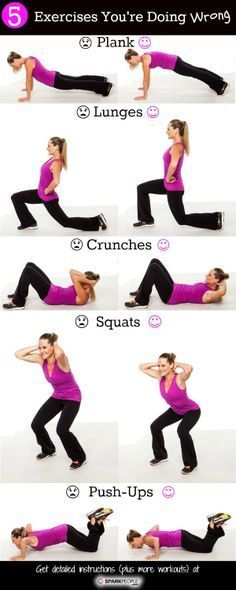 Learn how to correctly perform these common exercises you could be doing incorrectly!   via @SparkPeople #fitness #exercise #workout # plank #lunge #crunch #squat #pushups