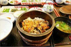 [부산 남천동 밥집] 다양한 방법으로 즐기는 나고야의 명물음식 히츠마부시(장어비빔밥) - 고옥  http://blog.daum.net/sunwhogaya/6726214  일본의 유명한 명물음식 민물장어비빔밥을 다양한 방법으로 맛있게 즐겨보시기 바랍니다. 소중한 가족들의 건강한 밥상으로 강추합니다.  고옥 전화 : 051-622-1638 주소 : 부산 수영구 광남로 6 (남천동 12-8)  #히츠마부시 #남천동맛집 #고옥 #부산밥집 #남천동밥집 #장어비빔밥 #민물장어비빔밥 #남천동고옥 #나고야명물음식 #eel #unagi #eelfood #피부미용 #보양식 #원기회복 #민물장어 #정력증강 #부산 #맛집 #누리아빠 #누리네세상 #오늘뭐먹지 #먹방 #맛스타그램 #instafood #food #foods #koreanfood #musteat #travel #koreatravel #travelkorea #Busan