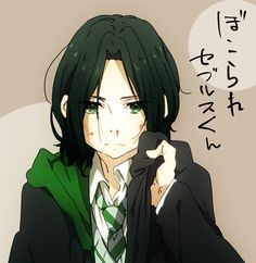 this picture made me cry it is so emotional  Severus Snape/#1483641 - Zerochan