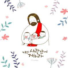 Church Graphic Design, Church Design, Bible Words, Bible Art, Jesus Cartoon, Jesus Is Alive, Biblical Art, Church Crafts, Sunday School Crafts