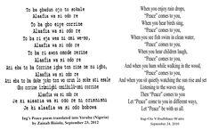 Yoruba language poem compared to English language poem
