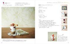 Amazon.co.jp: フルーツ スイーツ ダイアリー: 星谷菜々: 本