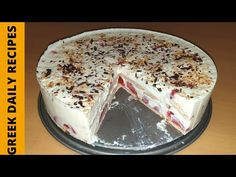 Πεντανόστιμο γλυκό ψυγείου! | Greek daily recipes - YouTube Desserts With Biscuits, Greek Sweets, Biscotti Cookies, Daily Meals, Greek Recipes, Cream Cake, Cooking Recipes, Stuffed Peppers, Baking