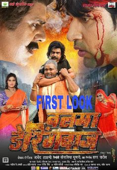 Balma Daringbaaz Bhojpuri Movie First Look Bhojpuri Movie Posters MAHIMA MAKWANA PHOTO GALLERY  | 2.BP.BLOGSPOT.COM  #EDUCRATSWEB 2020-05-21 2.bp.blogspot.com https://2.bp.blogspot.com/-oRxSkr0Co4o/XCLk4Z-Eh6I/AAAAAAAACng/UEO0L8zeiTY3U1WT3tLlQTGtheO3zP7qgCLcBGAs/s400/mahima-makwana-age-biography-photos-images-wiki.jpg