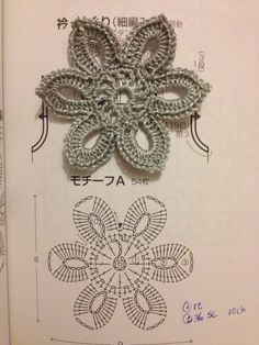 Crochet Flower - Chart by allie