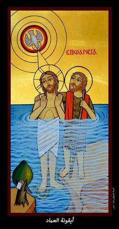 Jesus is baptized int he Jordan by John the Baptist Christian Artwork, Christian Images, Religious Icons, Religious Art, Church Icon, Christian Religions, Jesus Art, Biblical Art, John The Baptist