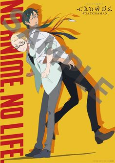 [TOWERanime ♡ Gatchaman Crowds Insight] benefits, etc. related items miss! Special deployment details of the check here! ! ⇒ http://tower.jp/article/campaign/2015/07/27/01 … #GATCHAMANCrowds #クラウズ