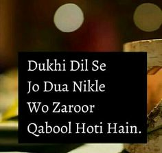 Aksar woh dua nahi Bad'dua hoti hain un logo ko jo dil dukhate hain Diary Quotes, Ali Quotes, Hindi Quotes, Islamic Quotes, Book Quotes, Quotations, Qoutes, Muslim Couple Quotes, Secret Love Quotes
