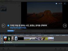 [하유쌤]프로그램강좌▶네이버 포토동영상(네이버 포토뷰어)로 어린이집/유치원 졸업영상 만들기 : 네이버 블로그 Desktop Screenshot