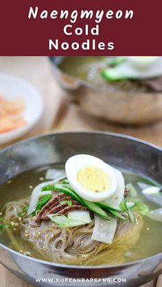 You can make these restaurant favorite cold noodle dishes at home. Learn how to make two types of naengmyeon dishes – spicy and with broth. Vietnamese Recipes, Asian Recipes, Ethnic Recipes, Asian Foods, Cold Noodles, Potluck Recipes, Korean Food, Food Photo, Food Videos