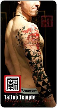 advertising: tattoo temple